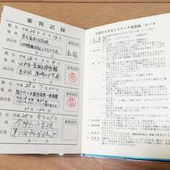 5月6日少年III級審判講習会を開催!(1)