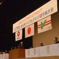 小学生全国大会直前神大合宿の開催の予定について(5)