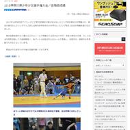 県大会の結果・模様が日本レスリング協会のHPに掲載されました!(1)