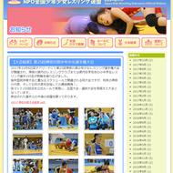 県大会の結果・模様が少年少女レスリング連盟のHPに掲載されました!(1)