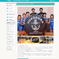 横須賀に誕生した「NEXUS WRESTLING TEAM YOKOSUKA」を掲載しました!(1)