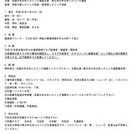 次回合同練習は3月18日!、その他重要連絡!!!(4)