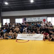 米国ワシントン州高校生代表チームが神奈川へ遠征中!(1)
