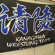 横浜清陵高校練習スケジュールが公開されました!(1)