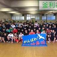 次回は2019年1月6日!小中学生 釜利谷9時半~です。(5)