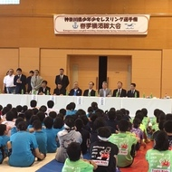 神奈川県春季横須賀大会!!(1)