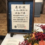 2019年度国体解団式が行われました。(5)