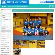 三浦市ヤマガタレスリングクラブ掲載しました!!(1)