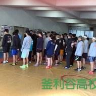 次回強化練習会は1/12(日)神奈川大学平塚キャンパス10:00~です。(1)
