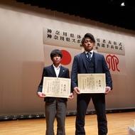 令和元年度神奈川県スポーツ優秀選手表彰式について(1)