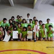 【回顧】10年前、、、、、、、、、、、横浜市民大会(1)
