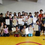 【回顧】10年前、、、、、、、、、、、横浜市民大会(5)