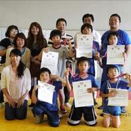 【回顧】10年前、、、、、、、、、、、横浜市民大会(4)