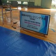 【試合結果】関東中学生大会(団体戦)県代表選考会/女子中学生大会(1)