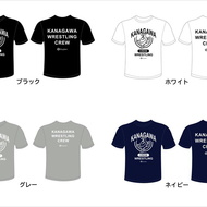 【ご案内】神奈川オフィシャルTシャツのカラー追加販売について(2)