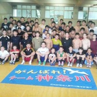 釜利谷高校レスリング部(1)