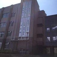 日本大学藤沢高等学校レスリング部(2)